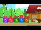 Учимся считать от 1 до 5 с ёжиком Жекой  Развивающий мультфильм для детей