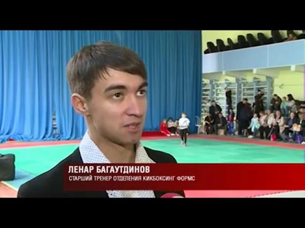 Новости спорта 3 июня прошел итоговый Кубок УР по кикбоксинг формс