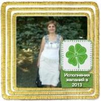 Елена Соболева, 12 февраля 1982, Феодосия, id160001097