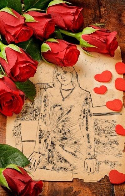 Снежана Кучерявенко, 6 декабря 1990, Кривой Рог, id133207624