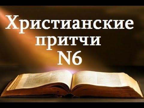 Худ.Фильм Притчи 6 - Да воскреснет Бог - TV 21