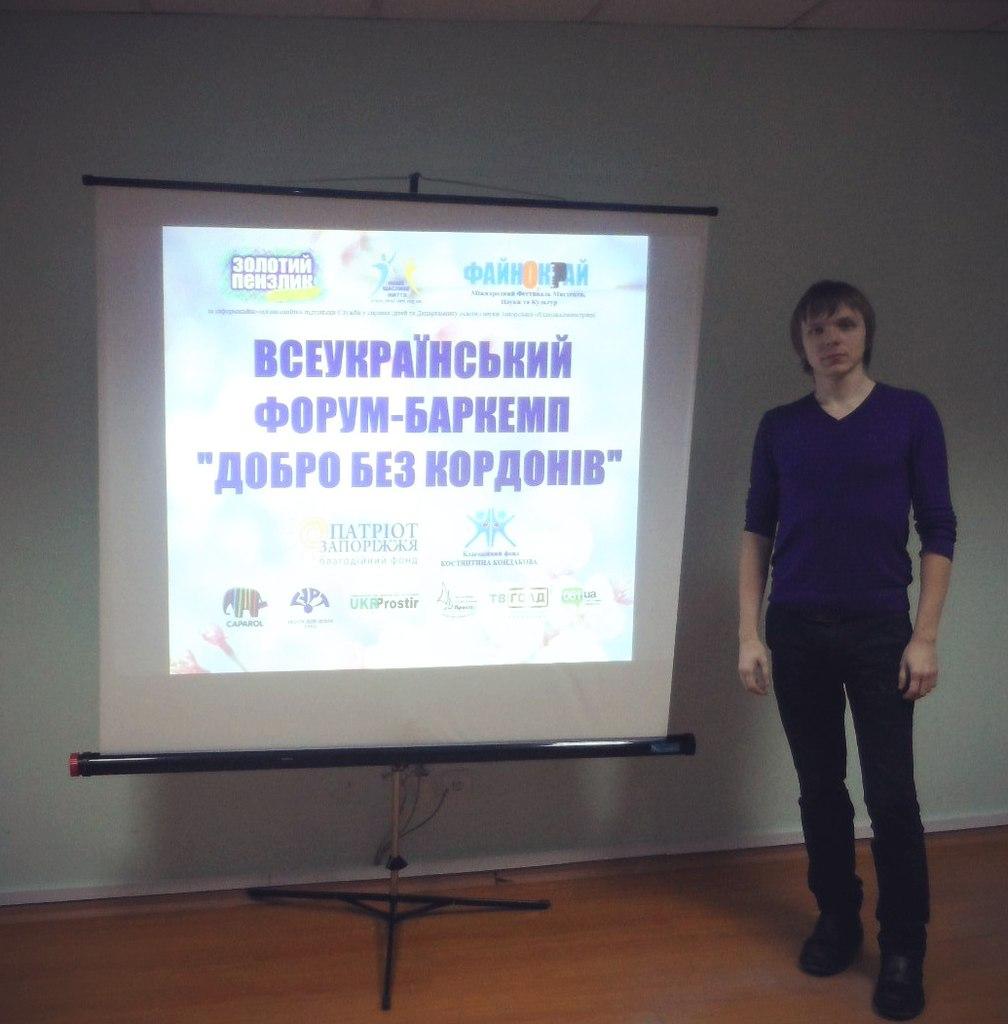 андрій макуха, вікіпедія україна, вікімедіа україна