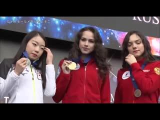 Alina Zagitova World Champs 2019 FS VC and Interview C