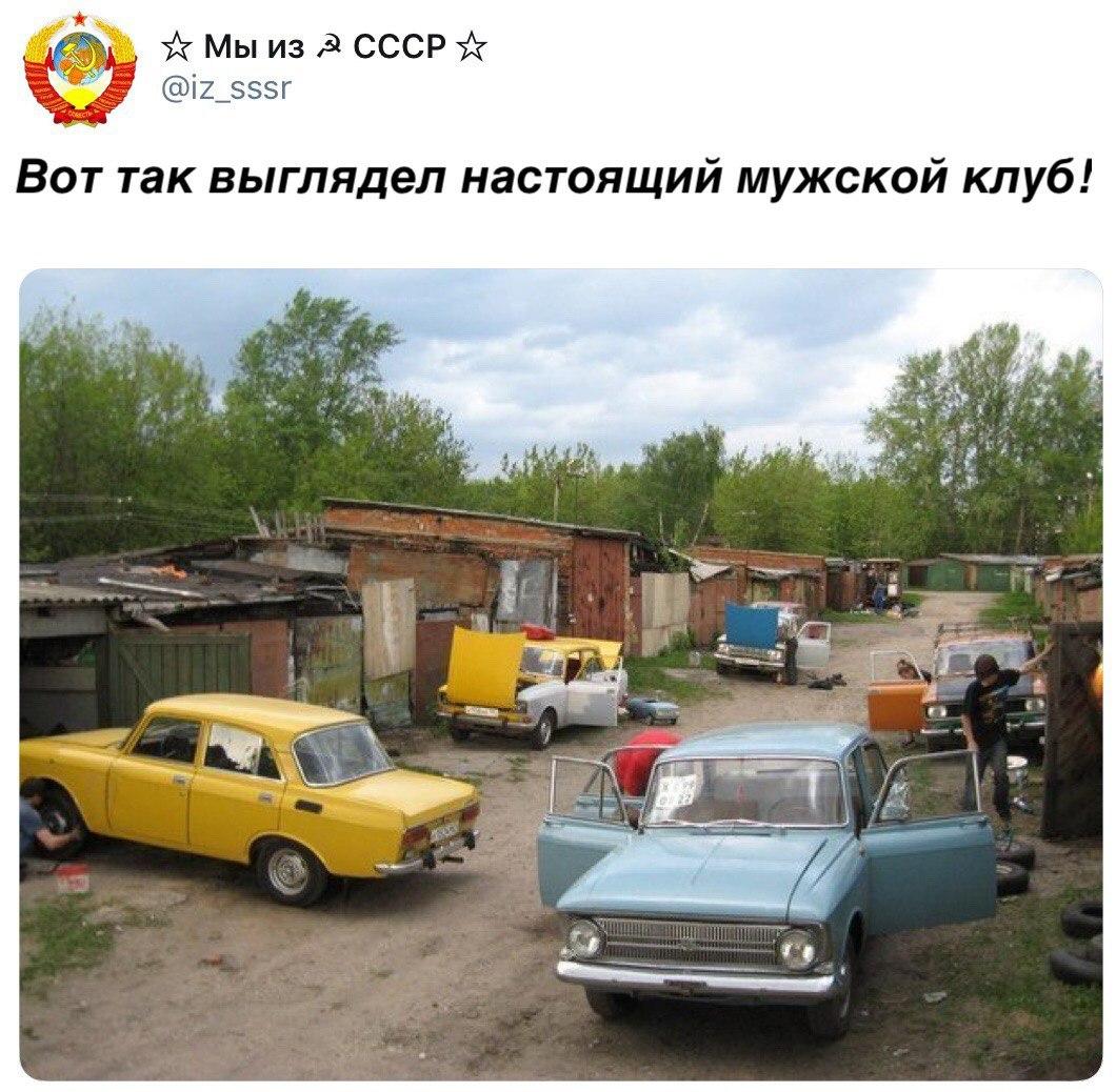 https://pp.userapi.com/c846123/v846123252/1bdce/MGZ2ICgIIAQ.jpg
