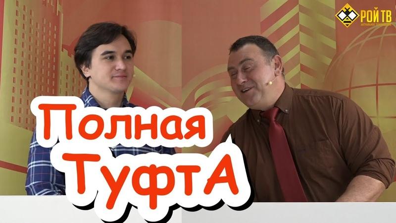 В.Жуковский рекордный рост экономики РФ Полная туфта!