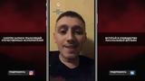 VityaBovee о Versus Династ, D.Masta, Бане Канала Versus, 4 этап Fresh Blood