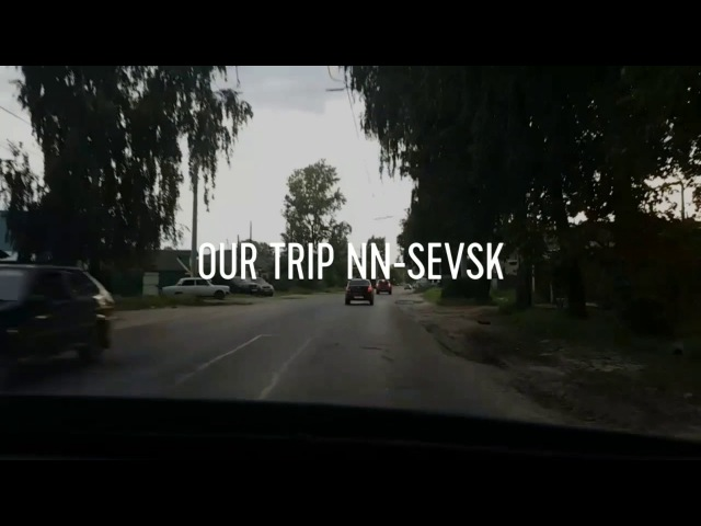 Our trip NN Sevsk