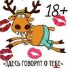 Признавашки-обсирашки в Г.Серове( 18+ )