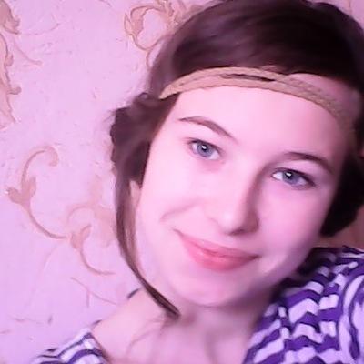 Аня Яковлева, 18 января 1993, Челно-Вершины, id138333545
