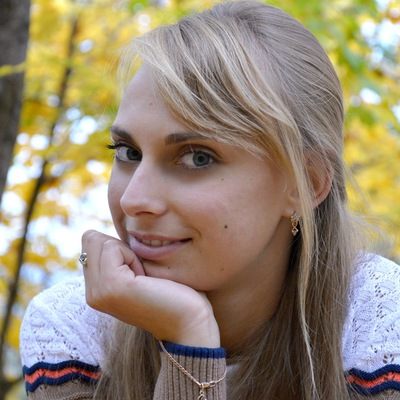 Татьяна Карась, 2 августа , Богуслав, id58706959