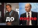 Страной правят двойники Путина Президента давно нет Доказательства