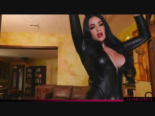Jerotic - skyla novea | the best thing and the worst thing (16+)