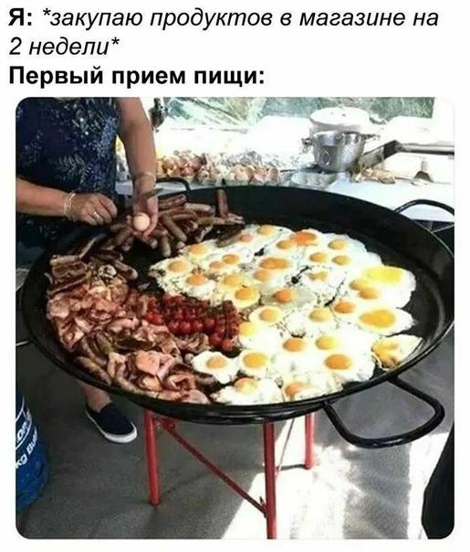 Особенно после зарплаты   Комментарии: pikabu.ru/link/b7709510