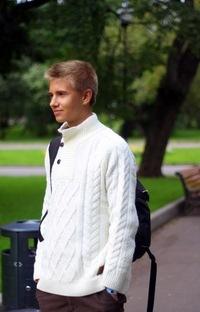 Дмитрий Лефанов, 25 августа 1995, Братск, id197586465