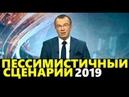 Юрий Пронько 18 10 2018