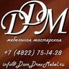 ДДМ - Тверь, мебель на заказ