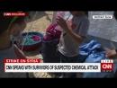Συρία: γελοία παραπληροφόρηση και καραγκιοζιλίκια από το CNN