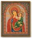 В-166 Набор для вышивания *Богородица Отрада и Утешение*, Радуга бисера - Сокровища для рукоделия.