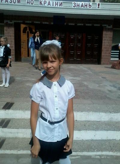 Юля Пасичник, 10 июня , Запорожье, id163861118