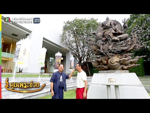 ศิลปะร่วมสมัยจากลายเส้นไทยสู้เชียงรา3