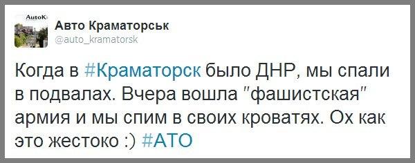 Спецкомиссия Кабмина провела проверку в зоне АТО - Цензор.НЕТ 5091