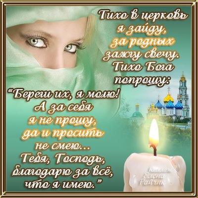 Светлана Баракина, 6 июля 1972, Тюмень, id203210446