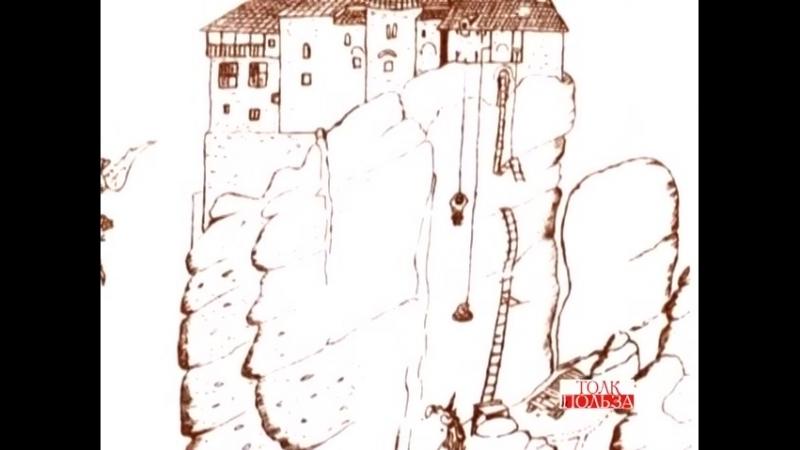ПАТМОС (Остров откровения) ( 480 X 636 )