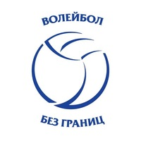 Логотип Волейбол без Границ / Волейбол в Челябинске /НВЛ
