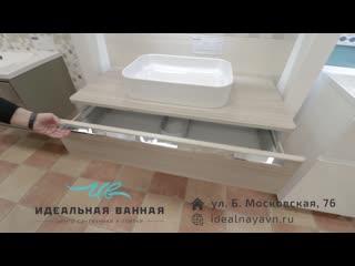 30 НОВИНОК: Мебель для ванной в Великом Новгороде [Видео-экскурсия]
