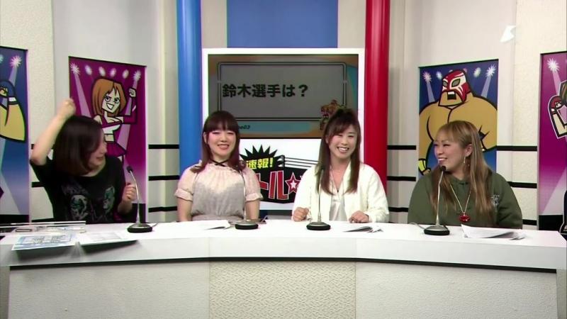 Battlemen News (March 17th, 2018) - Tsukasa Fujimoto, Hamuko Hoshi Miyako Matsumoto
