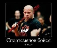 Алексей Алашрафов, id176579596