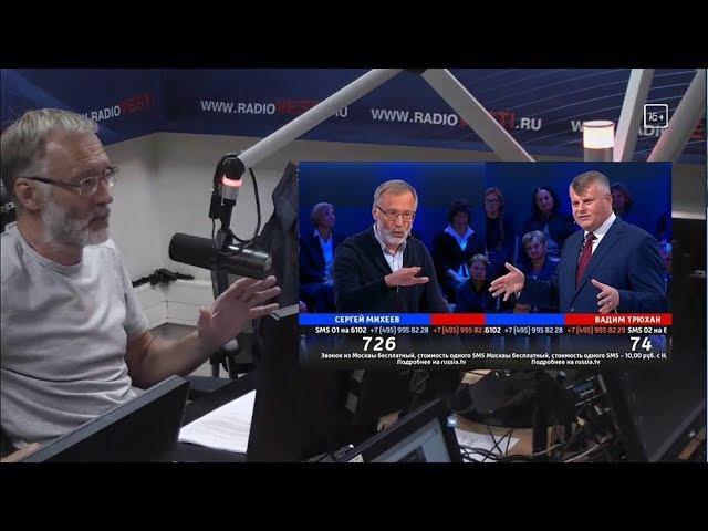 Сергей Михеев. Поединок с Вадимом Трюханом (08.09.2017)
