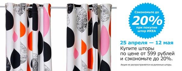 каталог в Москве Мебель со скидкой