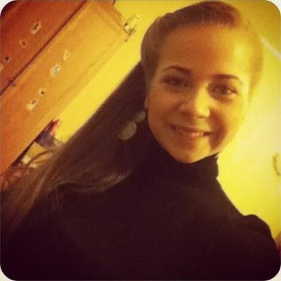 Ольга Кострина, 11 апреля 1996, Екатеринбург, id198063072