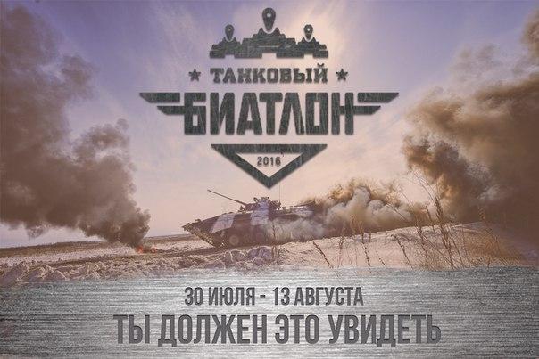 Скорость, мощь, грохот и вся сила российских танков — как это можно пропустить