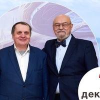 Салль и Чудинов в Москве и Петербурге!!!