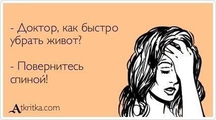 Αлла Αбрамова | Петрозаводск