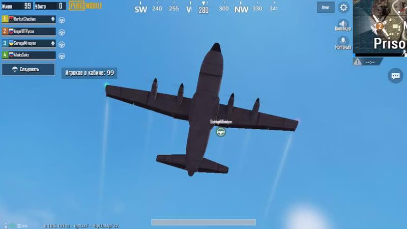 Ебанутый бухой хач орёт в самолёте