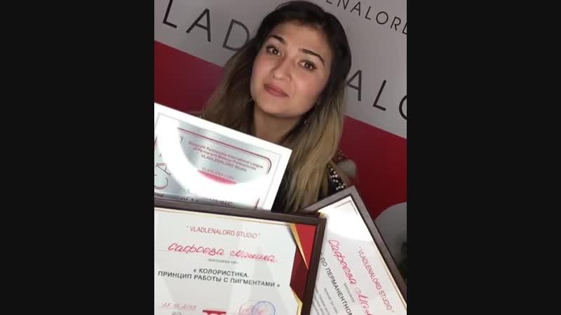 Дипломированный специалист в международной студии перманентного макияжа Vladlenalord