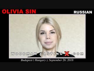 Olivia Sin Presale part 1