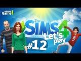 The Sims 4 Поиграем Семейка Митчелл  #12 С хлопьями в музей