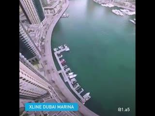 Xline Дубай Марина - На старт, внимание, полетели!