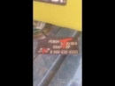 Шлифовка зачистка стен Тел 8 908 532 3333 г Пенза