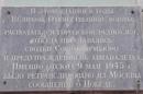 Это символично: выставка Андрея Карева «Победители» на улице Почтовой в День Победы расположилась пе