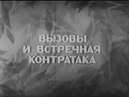 Бокс Тактика обыгрывания 2 ,jrc nfrnbrf j,suhsdfybz 2