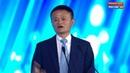 Новости на Россия 24 • Джек Ма: наступает технологическая революция
