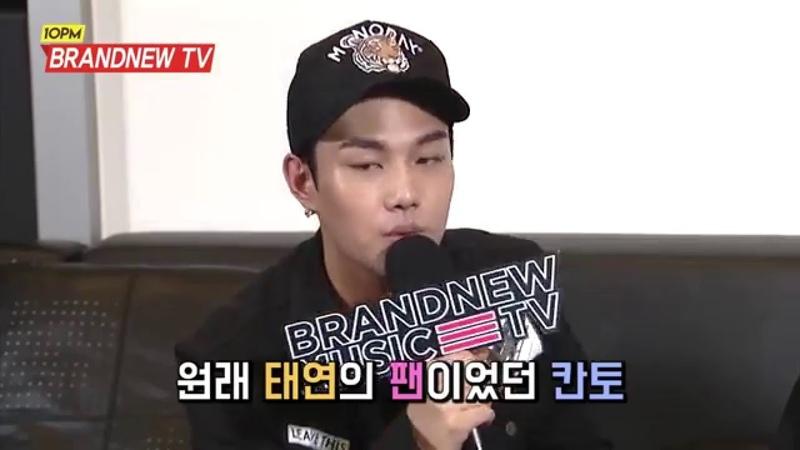 브랜뉴TV 10회 - 칸토와 태연사이?