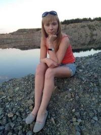 Анечка Исаева, 1 февраля , Тольятти, id49094562