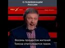 Григорий Явлинский о газификации в России