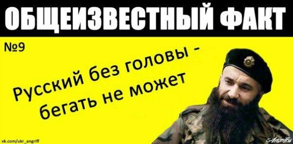 Российская электроэнергия подорожала для Украины на 3,3%, - НКРЭКУ - Цензор.НЕТ 7759